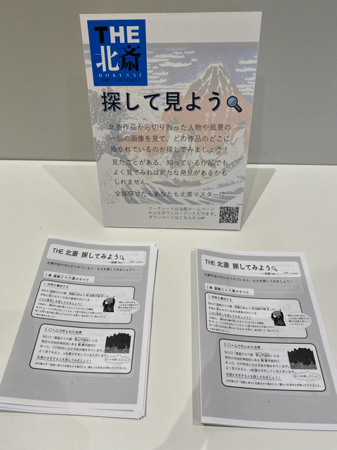 146DCA13-2DD8-491F-82B7-83EBA608B101.jpg