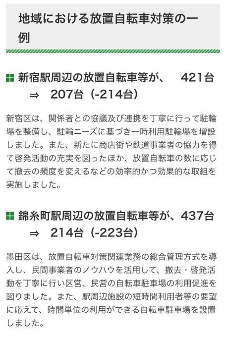 83914967-8E2D-40BD-BDA1-4B08E823EAA6.jpeg