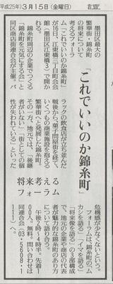 新聞朝刊.jpg
