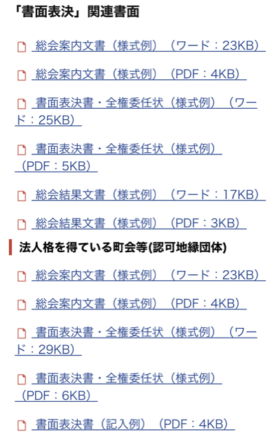 EB77F0EF-87DF-46B7-9FAE-4EA0B9B54801.jpg