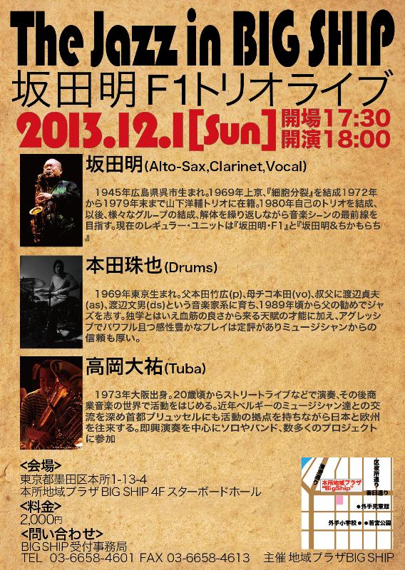 JazzB5-01.png