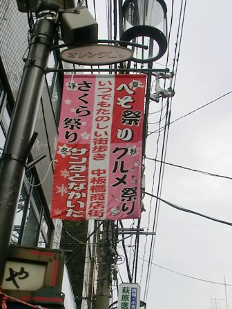 s095.jpg